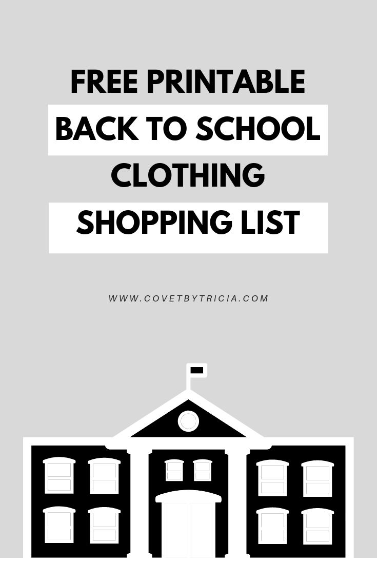 Back to School Clothes Shopping List - Free printable back to school clothes shopping list from Kansas City blogger Tricia Nibarger! Showcasing back to school clothing trends 2019 and the back to school shopping list you need to get your kids ready for school! #backtoschool #backtoschoolshopping #fall2019trends